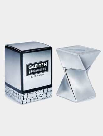 عطر مردانه (اینویکتوز) گابین