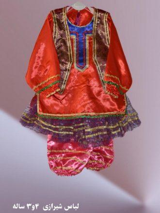 لباس محلی دخترانه شیرازی (کد۱۰۲) سحر بانو