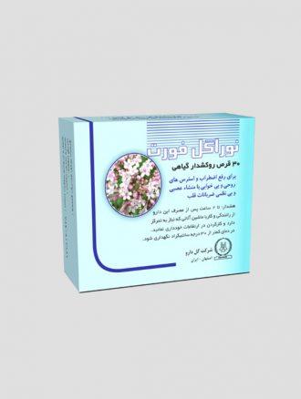 قرص نوراگل (کد ۰۰7) گل دارو