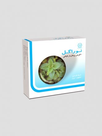 قرص نوراگل (کد ۰۰۵) گل دارو