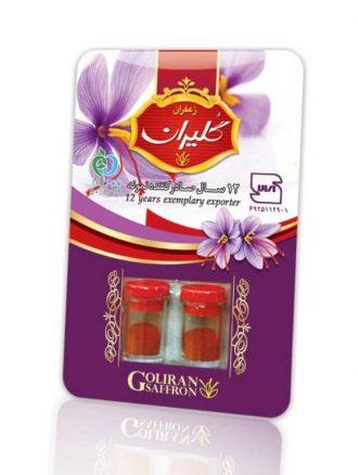 زعفران (پودر بسته وکیومی) گلیران