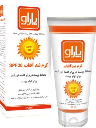 کرم ضد آفتاب ۹۶ درصد پاراو
