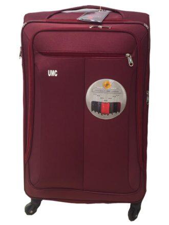 تولیدی چمدان مسافرتی
